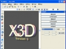 X3D ApplicationV1.0.0 绿色免费版