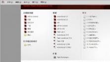 Adobe Flash CS6简体中文精简绿色版