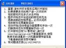 qq炫舞好逍遥辅助V021901 官方最新版