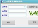 QQ小保姆牧场辅助V3.00 免费版