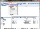 UltraISO软碟通V9.6.5.3237 官方版