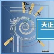 天正建筑 2013 官方版下载