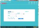 出游百宝箱V0.10 简体中文绿色免费版