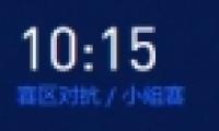 2017全明星赛对抗赛12.09CBL VS GPL比赛视频
