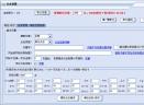 排名精灵SEO优化网站百度站长工具V3.0.0