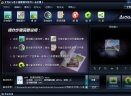 艾奇KTV电子相册制作软件V4.70.1226 官方版