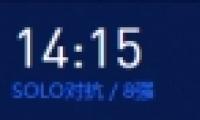 2017全明星赛solo对抗赛12.09Uzi VS BrTT比赛视频