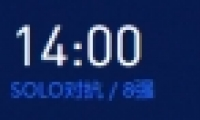 2017全明星赛solo对抗赛12.09Jisu VS Meiko比赛视频