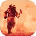 消防员和消防车2 V1.0 苹果版