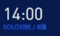 lol2017全明星赛LPLVSLCK第一场比赛视频 12月10日LPLVSLCK第一场比赛完整版视频回放
