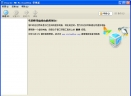 VirtualBoxV4.2.8 稳定版