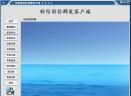 龙鼎短信彩信群发专家V6.9.2 安装版