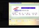 爱题百分百试题软件V1.51 简体中文官方安装版