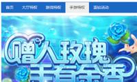 腾讯手游vip特权 腾讯手游vip开通网址