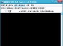 起凡编辑器百宝箱V3.0 官方最新版