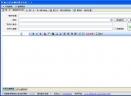 Mailking邮件群发系统V7.3