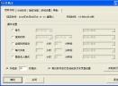 关机王定时关机软件V1.254 免费版