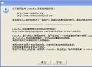ComboFix(恶意软件清除工具)V14.2.24.2 最新版