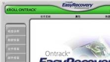 EasyRecovery ProfessionalV6.22.02 汉化优化安装版