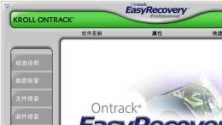 EasyRecovery ProfessionalV6.22.02 �������3D�Ż� ��װ��