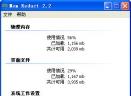 Mem ReductV2.2 绿色中文版