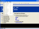 PE Explorer(可视化汉化集成工具)V1.99.6 简体中文绿色版