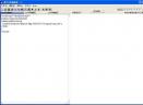 网页代码编辑器V2.5 绿色版