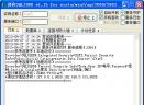 易达电脑监控王V27.0.9