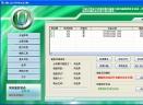 U盘病毒防护盒V3.2.999
