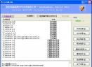 AntiPopVirusV1.1 简体中文绿色免费版