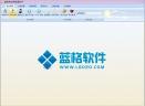 蓝格美容院管理软件V2012.08 正式版