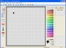 PC Icon EditorV3.6 绿色特别版