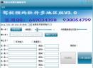 驾校预约软件V1.5
