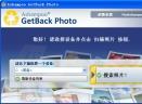 Ashampoo GetBack PhotoV1.0.0.1 绿色版