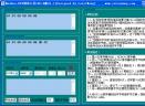 ModeBusRTU调试工具CRC16版V1.1
