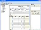 千年健处方软件V2.0 免费版
