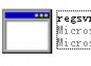 regsvr32.exe