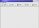 飞扬屏幕截图助手V1.85 免费版