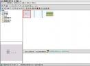 EPC图像转换专家V3.3.1