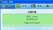 Fraps(游戏的录像工具)V3.0.3 简体中文绿色版