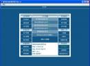 滴果家电维修管理系统D3