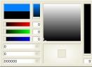pkColorPicker(取色工具)V4.0 免费版