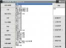 卓越亚马逊图书浏览器V2.1 绿色版