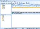 超易人事管理软件V3.21 绿色版