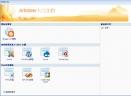ArtisteerV2.5.0 多国语言版