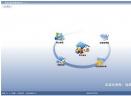 店家乐服装店进销存软件V2.31 官方最新版