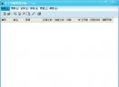员工考勤管理系统V1.1.0.0