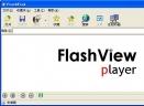 FlashViewV5.0.0 正式版