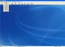 人事档案管理系统V6.1 单机版