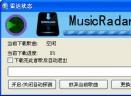 音乐雷达V1.0